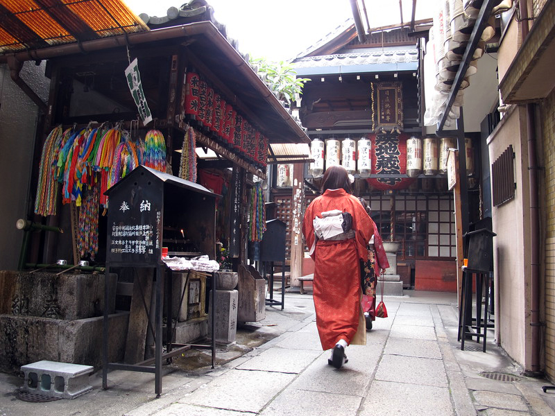 gion district.jpg