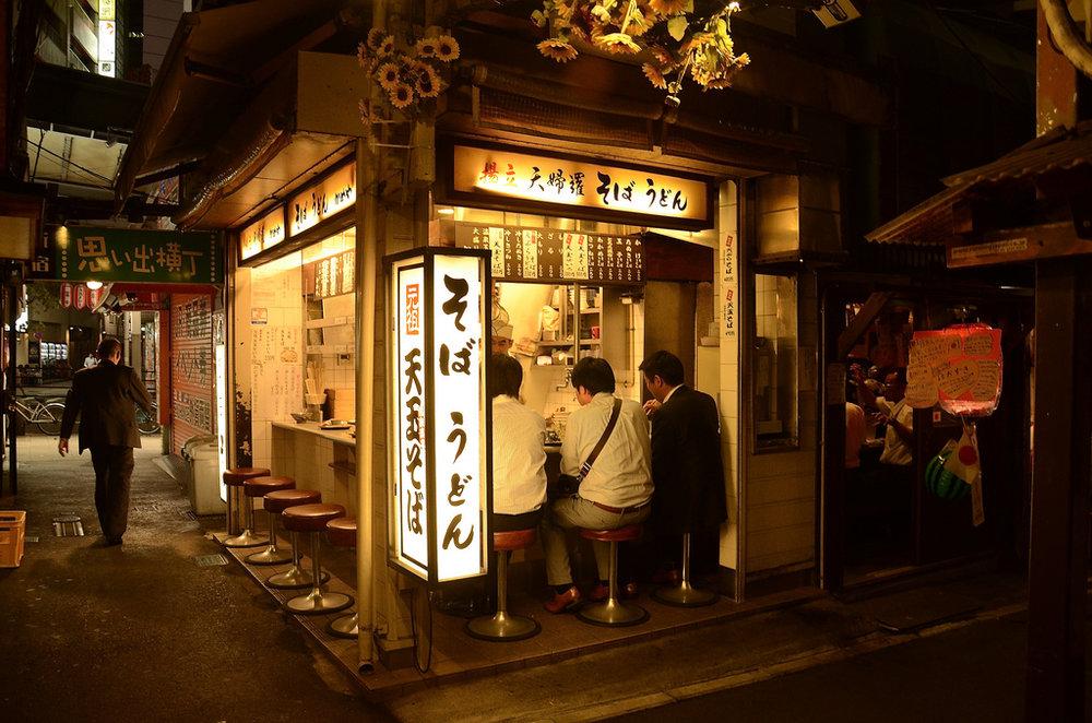 Shinjuku Golden Gai.jpg