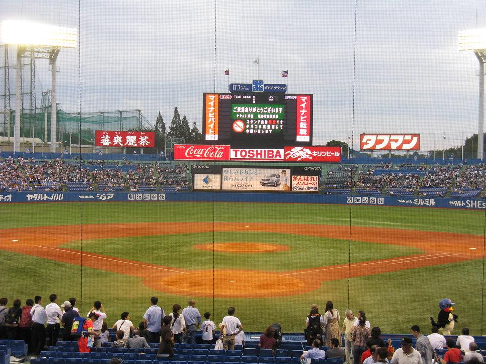 tokyo six gamer - Sept 13 to 22 -