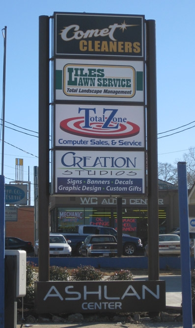 Ashlan_center_pylon_sign_Huntsville.jpg