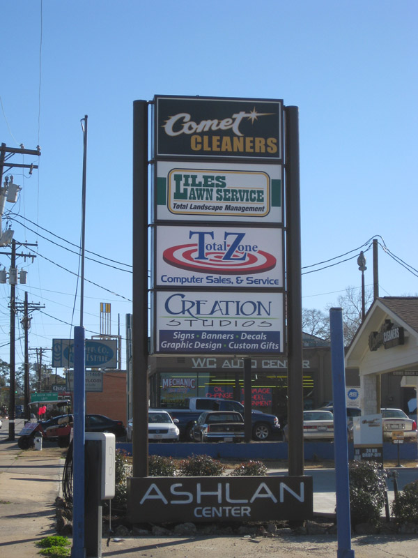 Pylon sign, multi tenant, Huntsville, TX