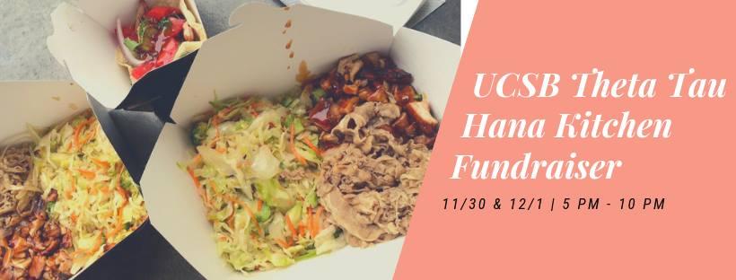 Theta Tau Hana Kitchen Fundraiser Ucsb Pfc