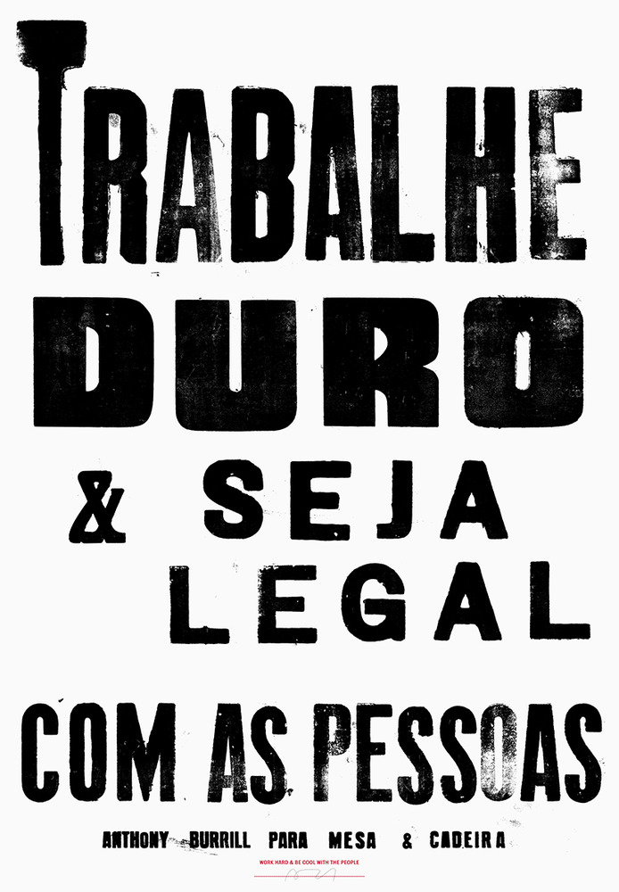 The amazeballs Portuguese version of Work Hard &..