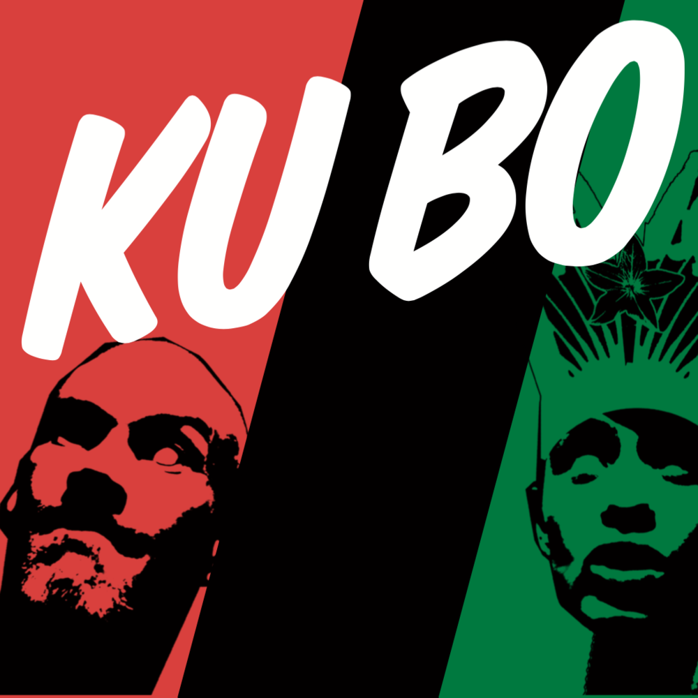 KU BO - Kawaida EP