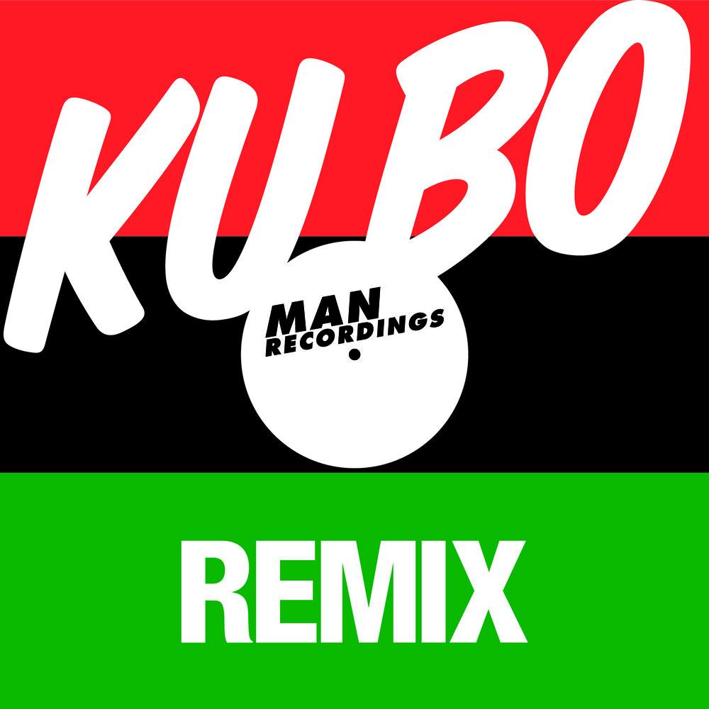 KU BO - Remix EP