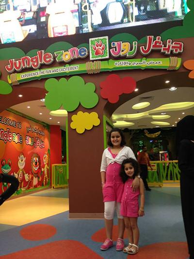 Jungle Zone Hyatt FB001 F3b2014.jpg