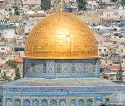 Jerusalem, Dome of the Rock.JPG