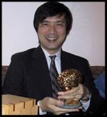 iriki 2004.jpg