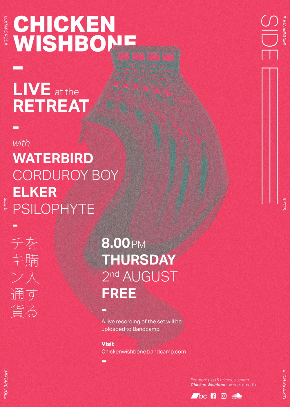 CW_poster_Retreat_RGB_with_noise_v2-1.jpg