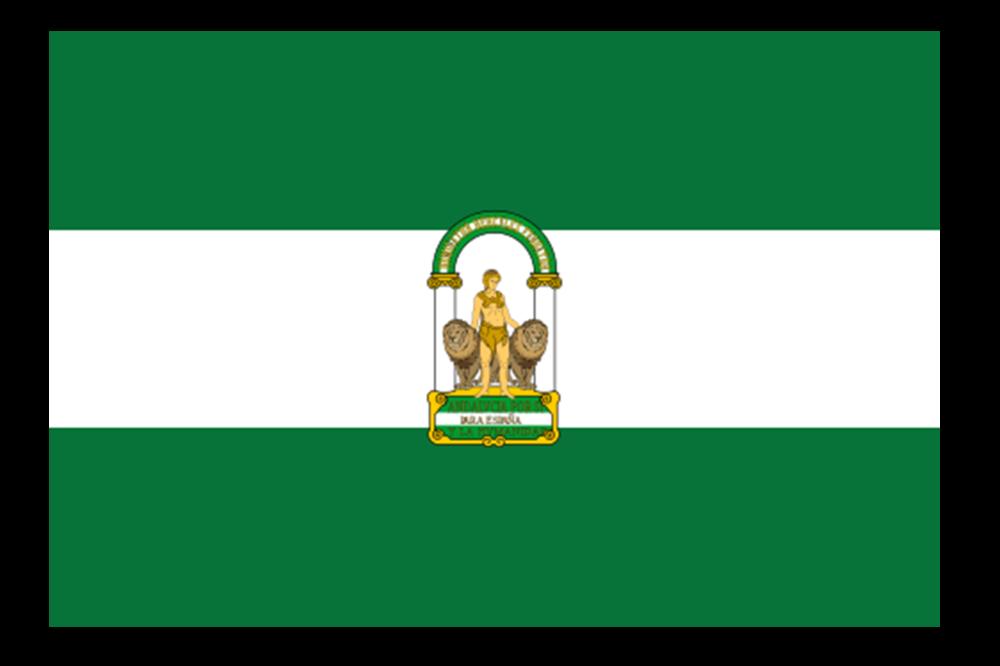 Andalucía - Tiendas disponibles...