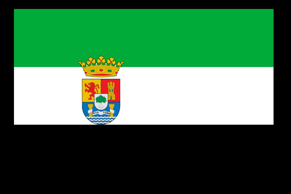 Extremadura - Tiendas disponibles...