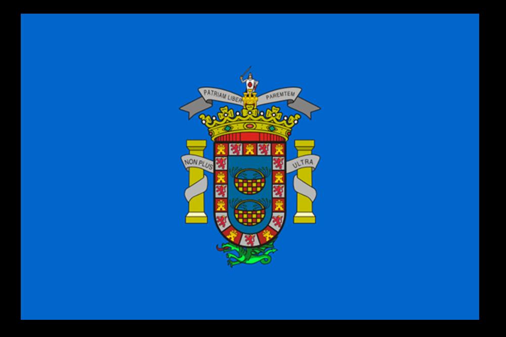 Melilla - Tiendas disponibles...