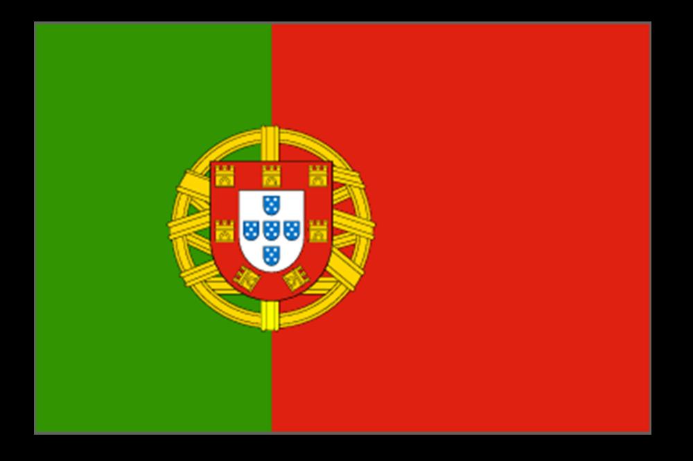 Portugal - Tiendas disponibles...