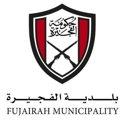 Fujairah Municipality.jpg