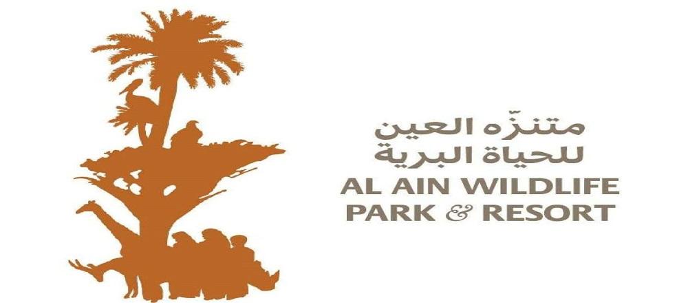 AlAinParksResort.jpg
