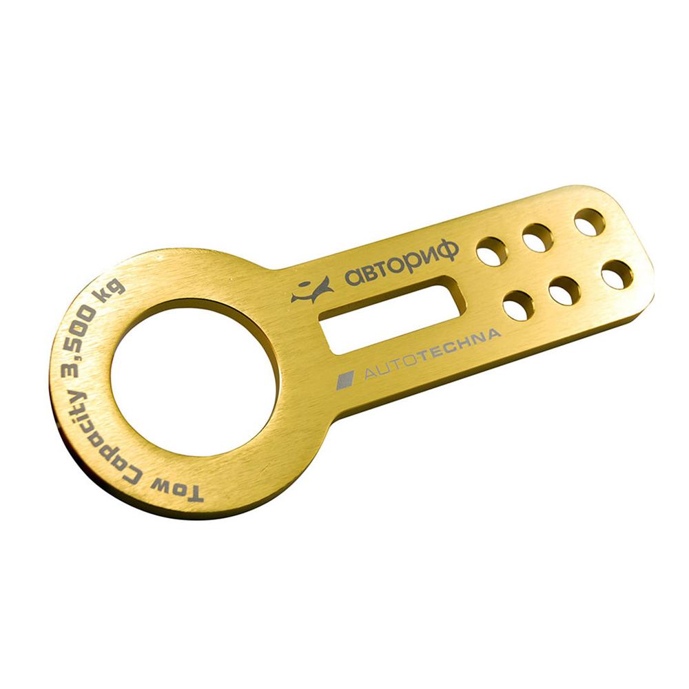 industrial parts engraved, metal