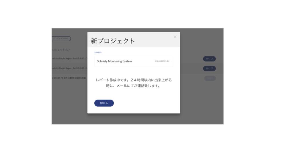 スクリーンショット 2018-04-09 14.29.29.png