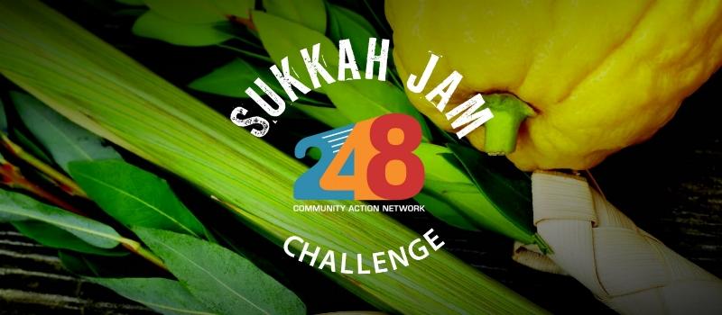 248_SukkahJamChallenge_banners2.jpg