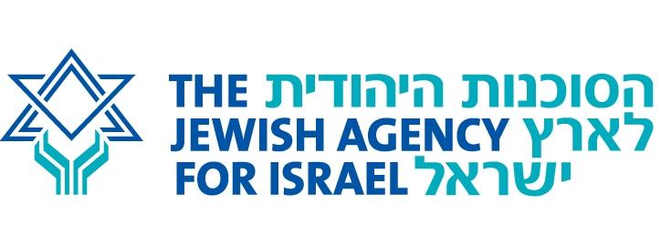 LockUp_JewishAgency_P2G_RGB.jpg