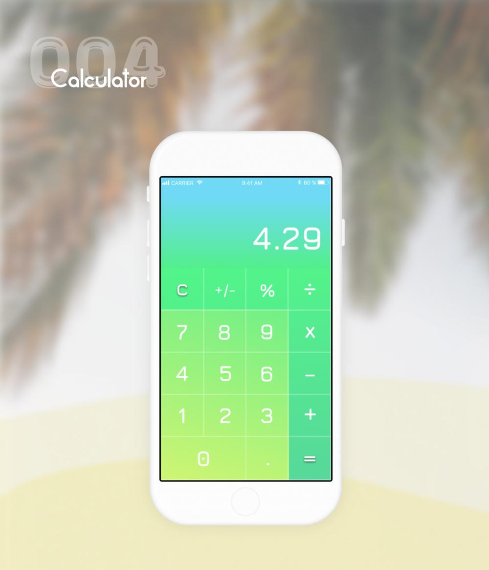 Calculator004.png