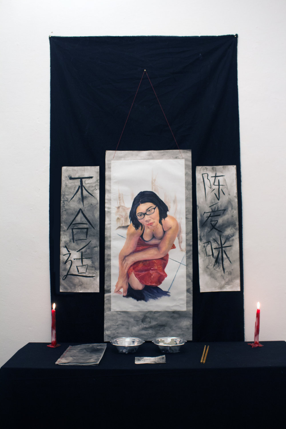- Scroll painting: oil paint and india ink on rice paper, threadBook: monoprints with oil paint Chine-collé, ink, thread on rice paperAltar: candles, fabric, clay, marbles, styrofoam, bowls, ink, pen, chopsticks on table Dimensions variable2017