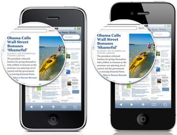 retina-display.jpg