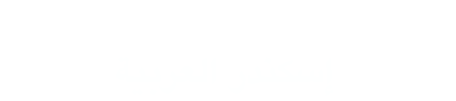 Alex of Arabia