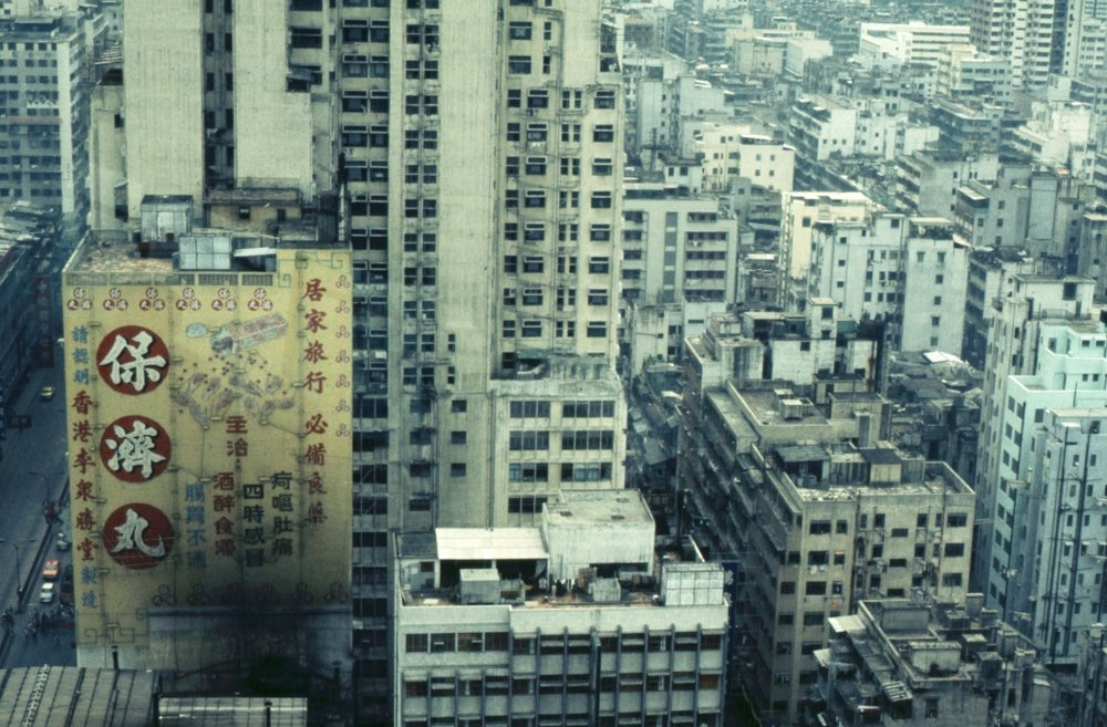 pinterest - I like putting things on Pinterest. I also like looking at other people's things, too[1960s Hong Kong - Photographer Unknown]