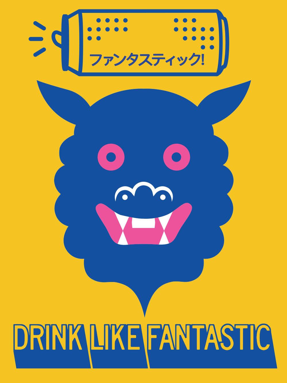 DLF_creature_01.jpg