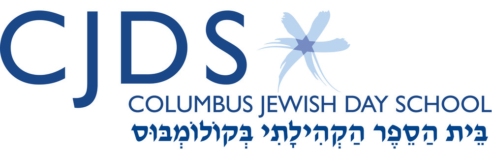 CJDS_logo_WITH HEBREW_no_tagline.jpg