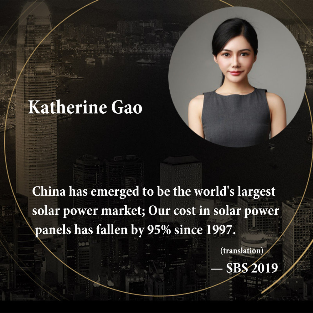 Katherine Gao   Founder of Trina Solar Capital