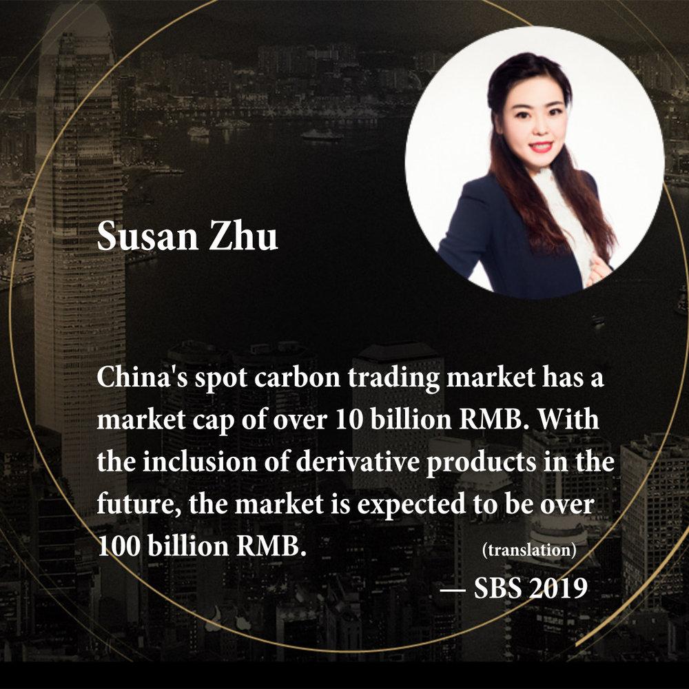 Susan Zhu   Founder of Shanghai Treasure Carbon