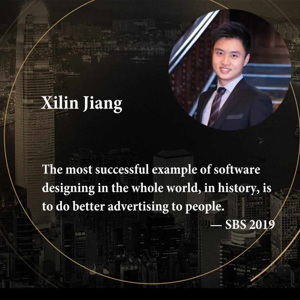 Xilin Jiang   Recipient of 2016 Rhodes Scholarship