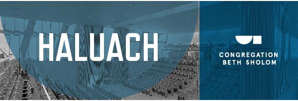 Haluach