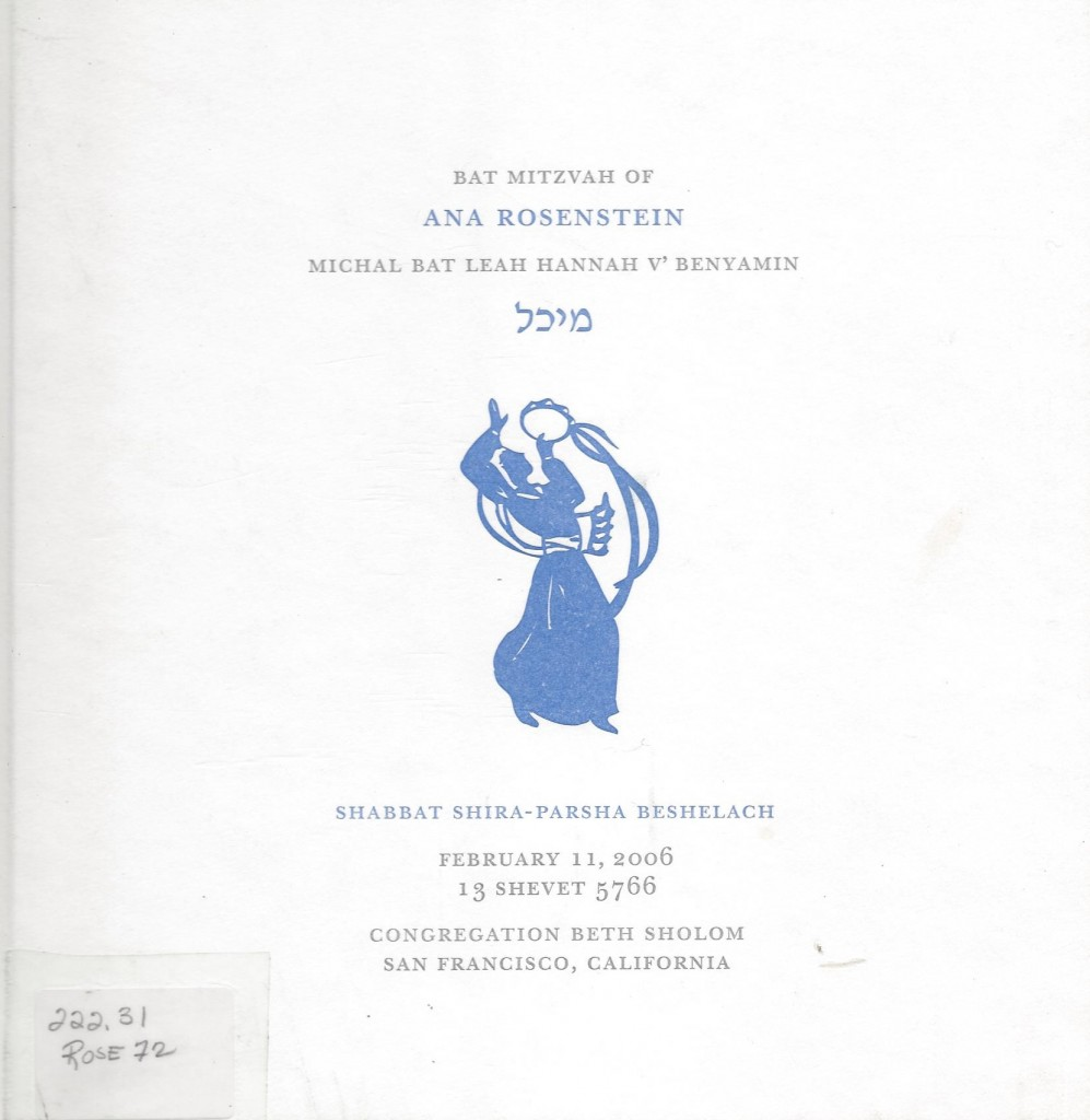Bat Mitzvah of Ana Rosenstein