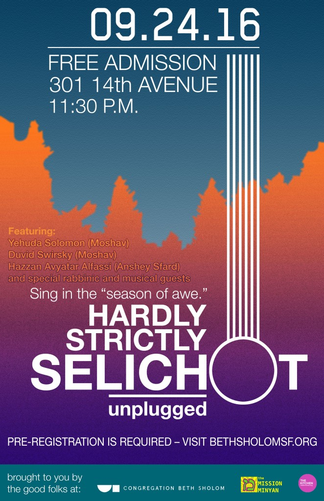 HardlyStrictlySelichotUnplugged_Poster