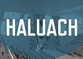 HaLuach_FeatureImage.jpg
