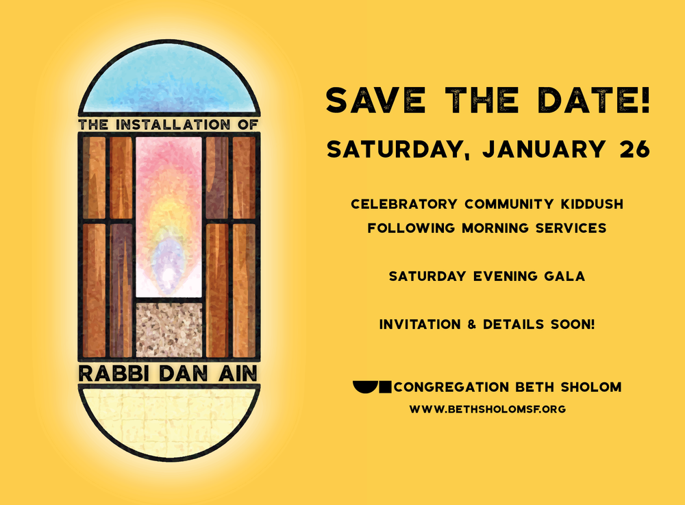 Rabbi Ain's installation: January 26th, 2018. Details to follow.