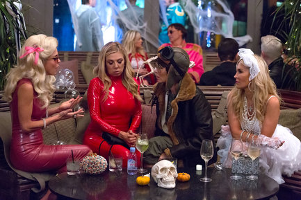 real-housewives-of-new-york-season-10-halloween-party-11 (1).jpg