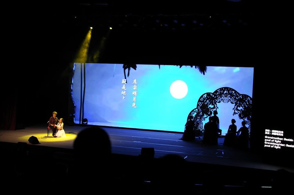LED Screen 6.jpg