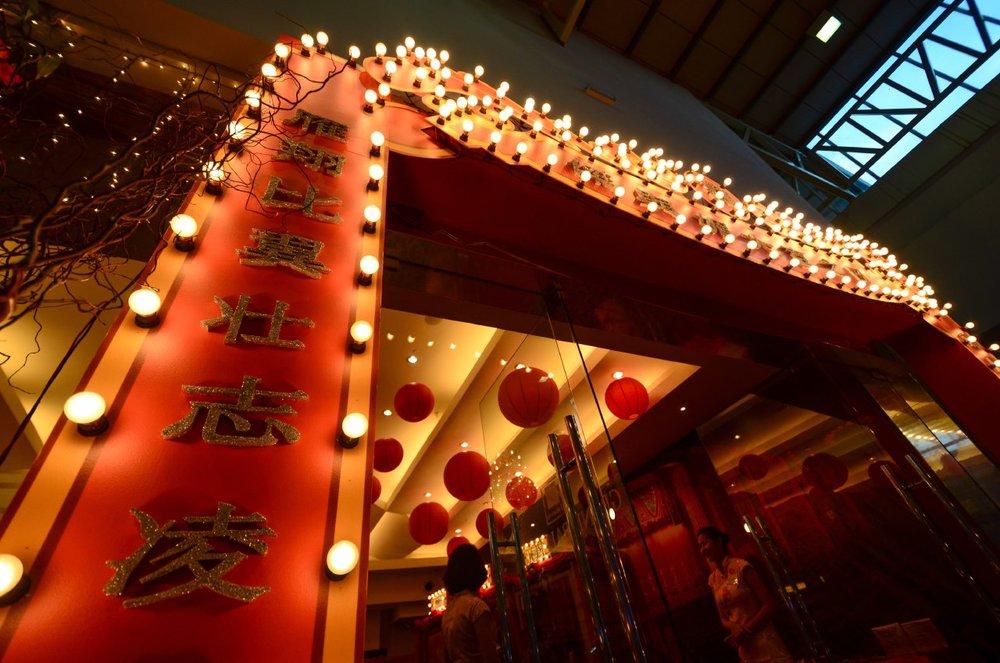 shanghai wedding 2.jpg