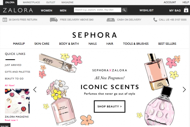 Sephora Beauty Collection