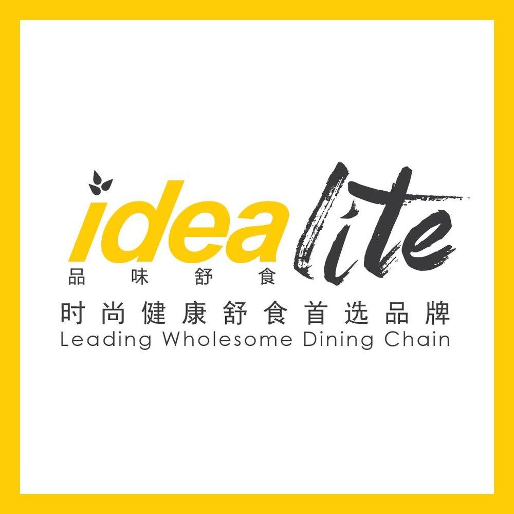 Idealite Singapore (2016)