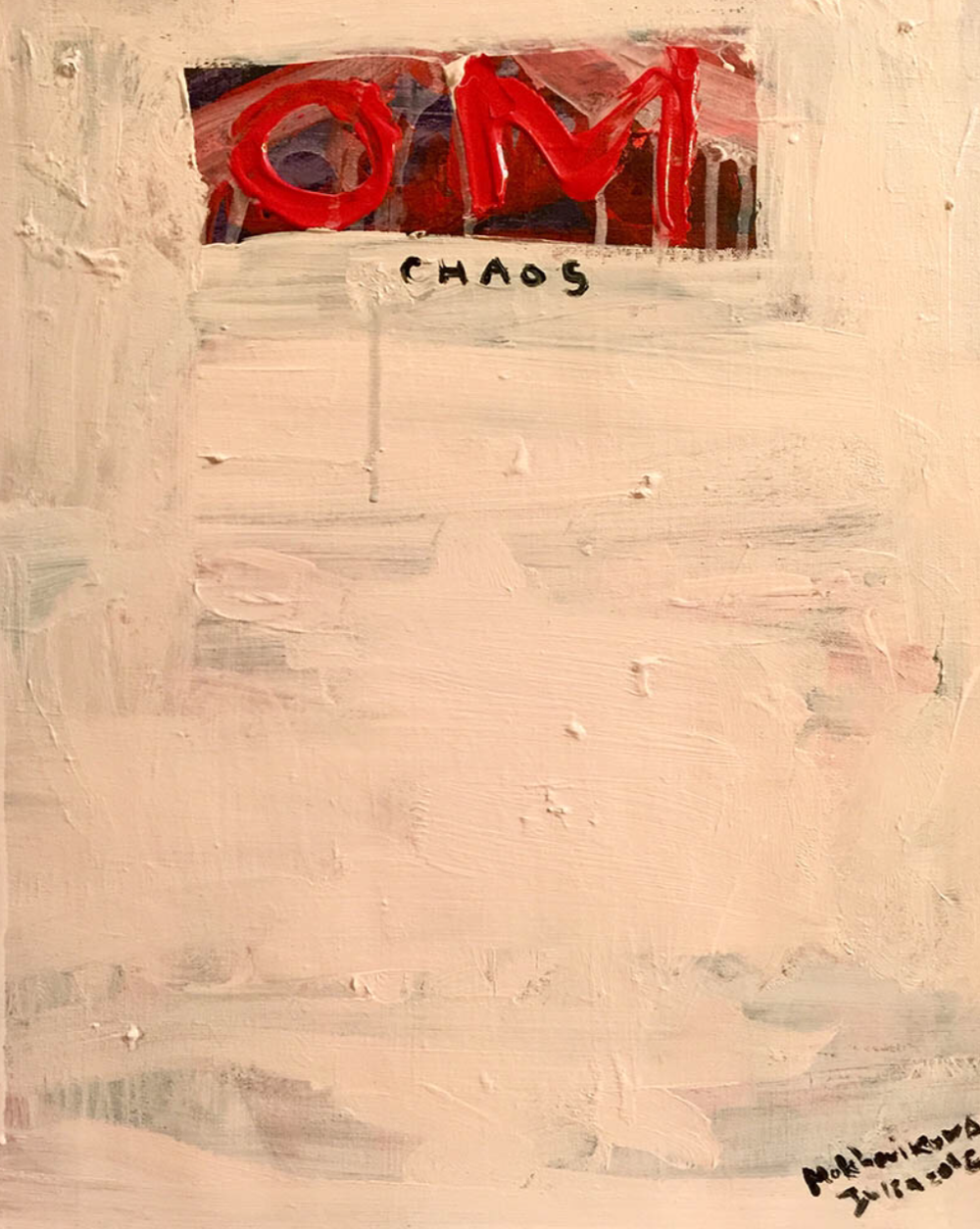 om chaos / canvas, acrylic / 55x45cm / 2016