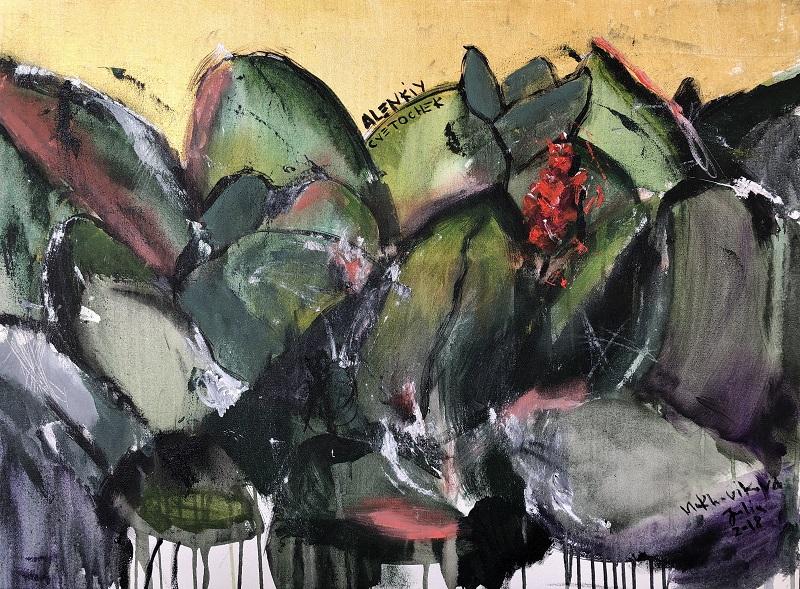 alenkiy cvetochek canvas, acrylic 60x80cm