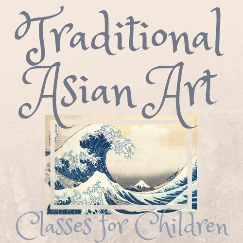 Traditional Asian Art Flyer Icon.png