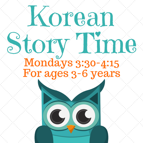 Korean Story Time-English Spring Icon.png