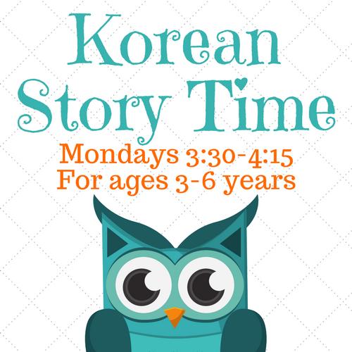 Korean Story Time-English Spring Icon.png