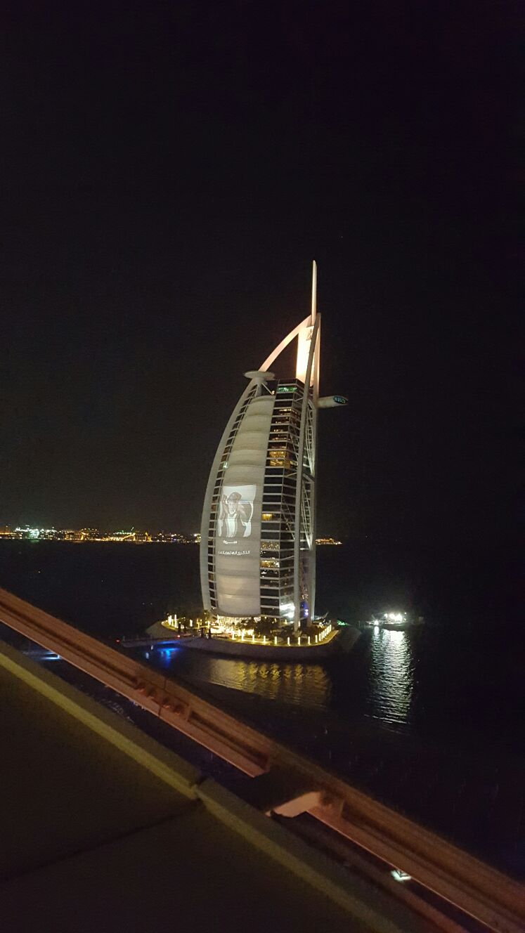 The view from 'Uptown' in Jumeirah Beach Hotel.