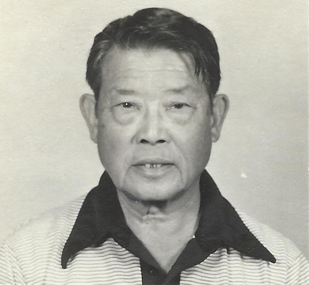 Founder: Wah Kam Chun